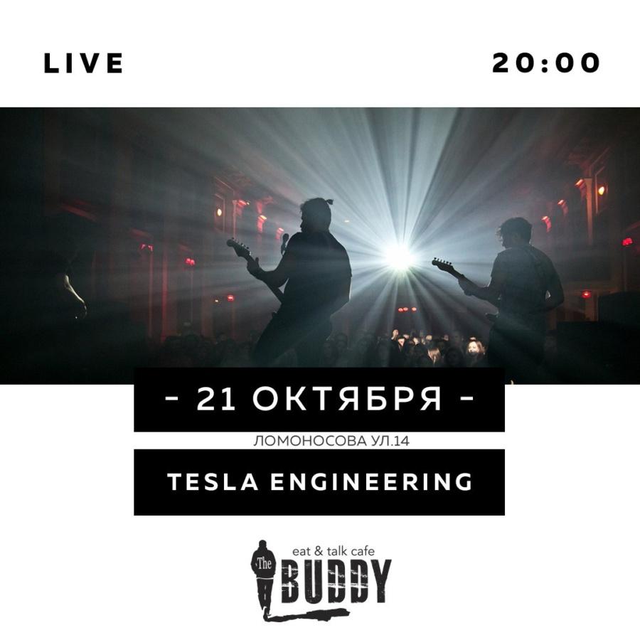 Концерт в The Buddy cafe пятничным вечером