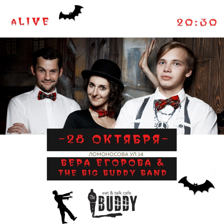 The Big Buddy Band в The Buddy Cafe