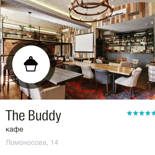 The Buddy cafe «Открытие года 2016» по версии 2GIS